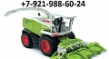 Запчасти Claas, John Deere, Challenger, Fendt, Case, New Holland и др.
